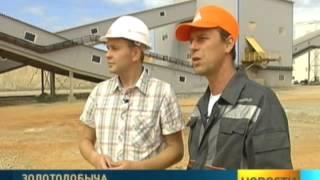 Процесс добычи золота на Урале в подробностях