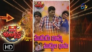 Extra Jabardasth - 20th May 2016 - ఎక్స్ ట్రా జబర్దస్త్ – Full Episode