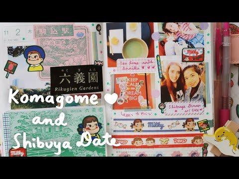 Hobonichi Techo With Me   Rikugien Gardens w/ Annika + Vee's Japan Journal! (ほぼ日手帳)