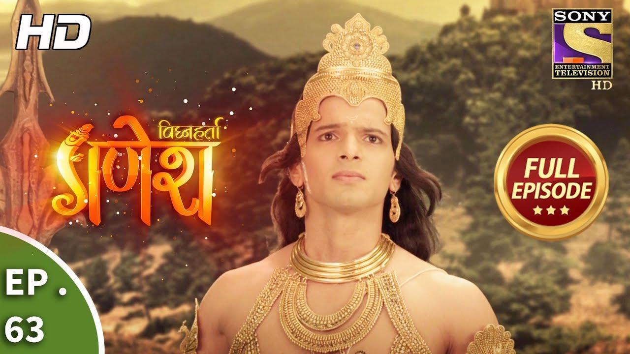 Download Vighnaharta Ganesh - विघ्नहर्ता गणेश - Ep 63 - Full Episode - 20th November, 2017