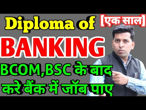 Diploma of banking & Finance || banking and finance (full detail) || Scope of banking diploma||