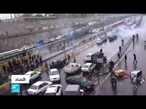 ما هي أسباب وأبعاد الاحتجاجات في إيران؟  - نشر قبل 33 دقيقة