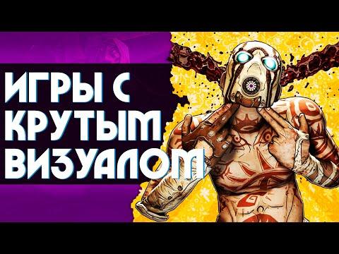 RPG с необычной графикой | ТОП 7