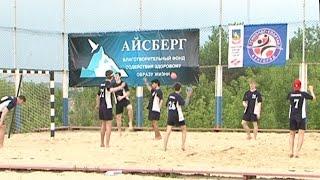Первенство России по пляжному гандболу