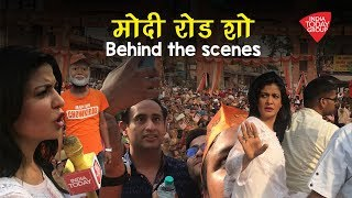 Modi रोड शो Behind The Scenes With Anjana Om Kashyap Rahul Kanwal VerticalVideo