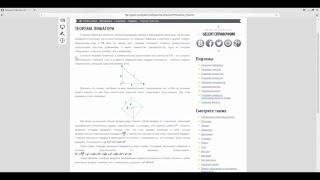 Как найти площадь Квадрата - Онлайн Калькулятор GELEOT