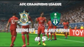 PES 2019 | Persepolis vs Al Duhail - ASIA | AFC Champions