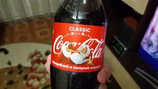 Coca-Cola Новогодняя акция 2017-2018
