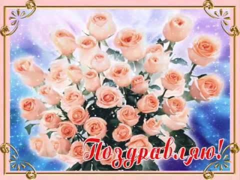 Стихи с днем рождения, Stihi s dnem rojdeniya