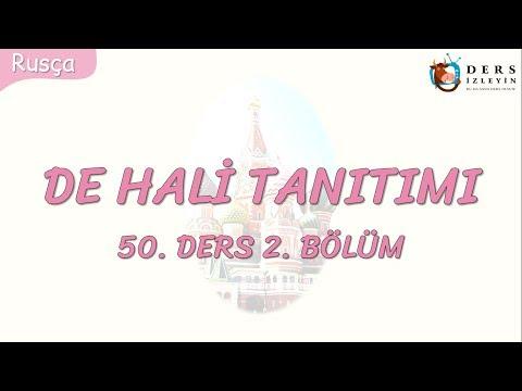 DE HALİ TANITIMI 50.DERS 2.BÖLÜM (RUSÇA)