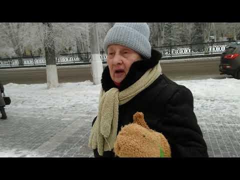 Пенсионерам в Волгограде добавили 34руб к пенсии в 2019году