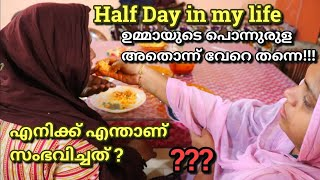 Half Day in my life||vlog||preperations||Evening to night vlog|A Rest day||in my home|day in my life