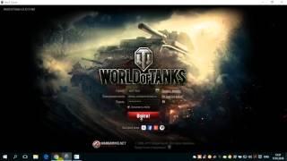 Бот для WoT Cyber Tank. Установка и настройка. Ключи для бота