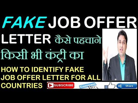 HOW TO IDENTIFY FAKE JOB OFFER LETTER FOR ABROAD AND INDIAN COMPANIES - HINDI