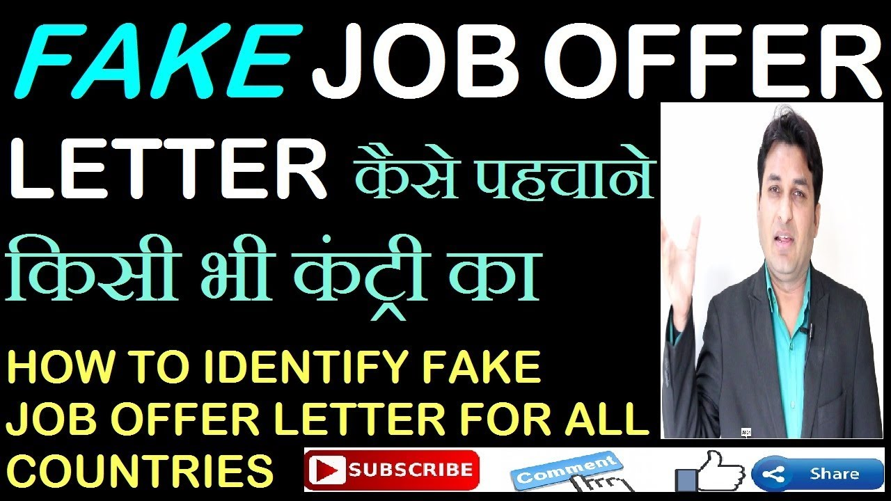 HOW TO IDENTIFY FAKE JOB OFFER LETTER FOR ABROAD AND INDIAN