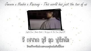 [Karaoke + THAISUB/SUBTHAI] Jaewon X Hanbin X Raesung - This world has just the two of us