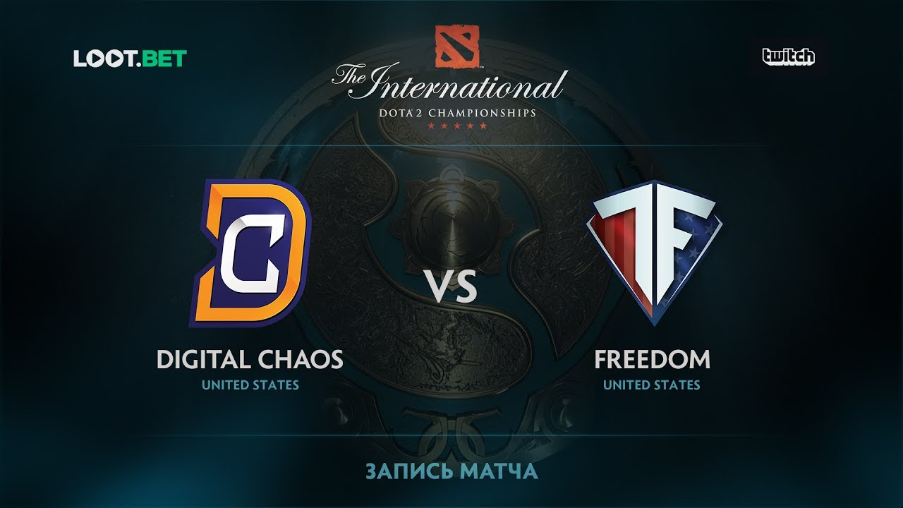 DC vs Freedom, The International 2017 NA Qualifier