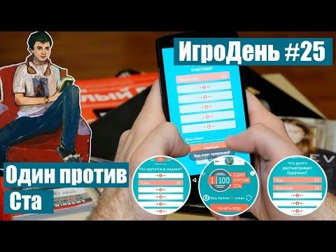 Логические игры онлайн -