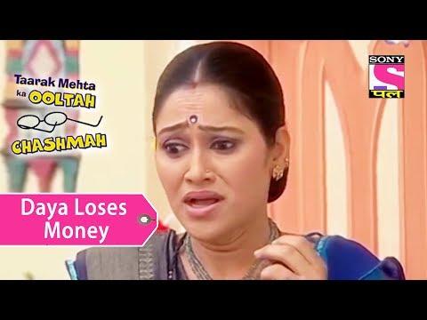 Your Favorite Character | Daya Loses Jethalal's Money | Taarak Mehta Ka Ooltah Chashmah