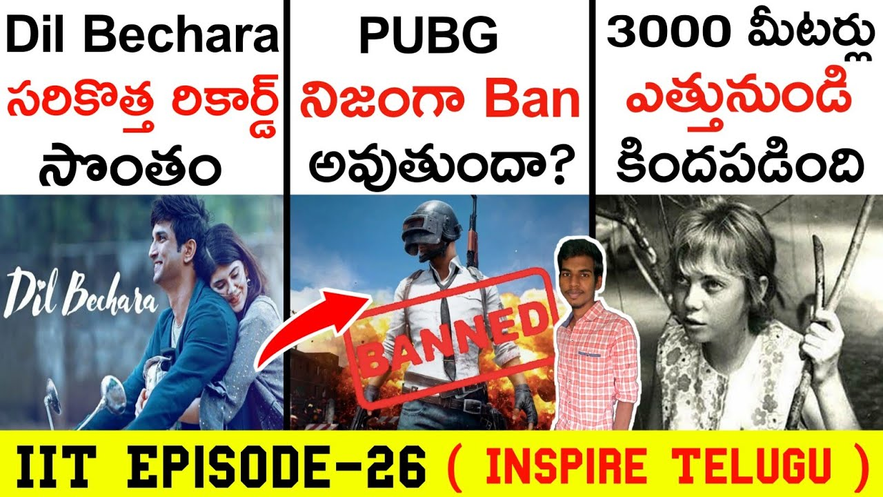 🔰Top 15 Interesting And Unknown Facts In Telugu | World Facts