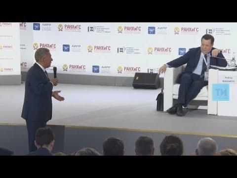Минниханов попросил Думу с большей определенностью решать вопросы по региональной налоговой политике