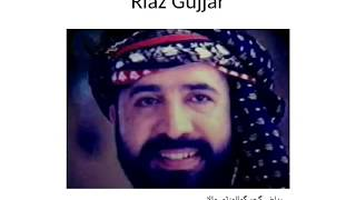 Most Famous Badmash Of Pakistan
