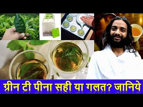 THE AMAZING SECRETS OF GREEN TEA ACCORDING TO AYURVEDA BY NITYANANDAM SHREE