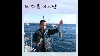 (사)제주해양레저협회와 함께 즐기는 제주해양레저!!! …