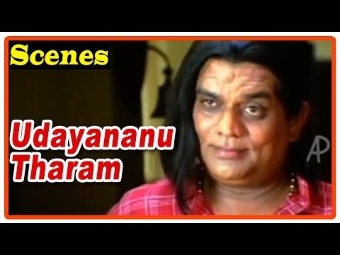 Udayananu Tharam Movie s  Jagathy Sreekumar trains Sreenivasan on Navarasas  Mohanlal
