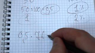 видео Задача №1658 (подходы к принятию управленческих решений)