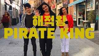 [ITALY - KPOP IN PUBLIC 1 TAKE] ATEEZ(에이티즈) - '해적왕(Pirate King)'| DANCE COVER BY OLYMPIC CREW