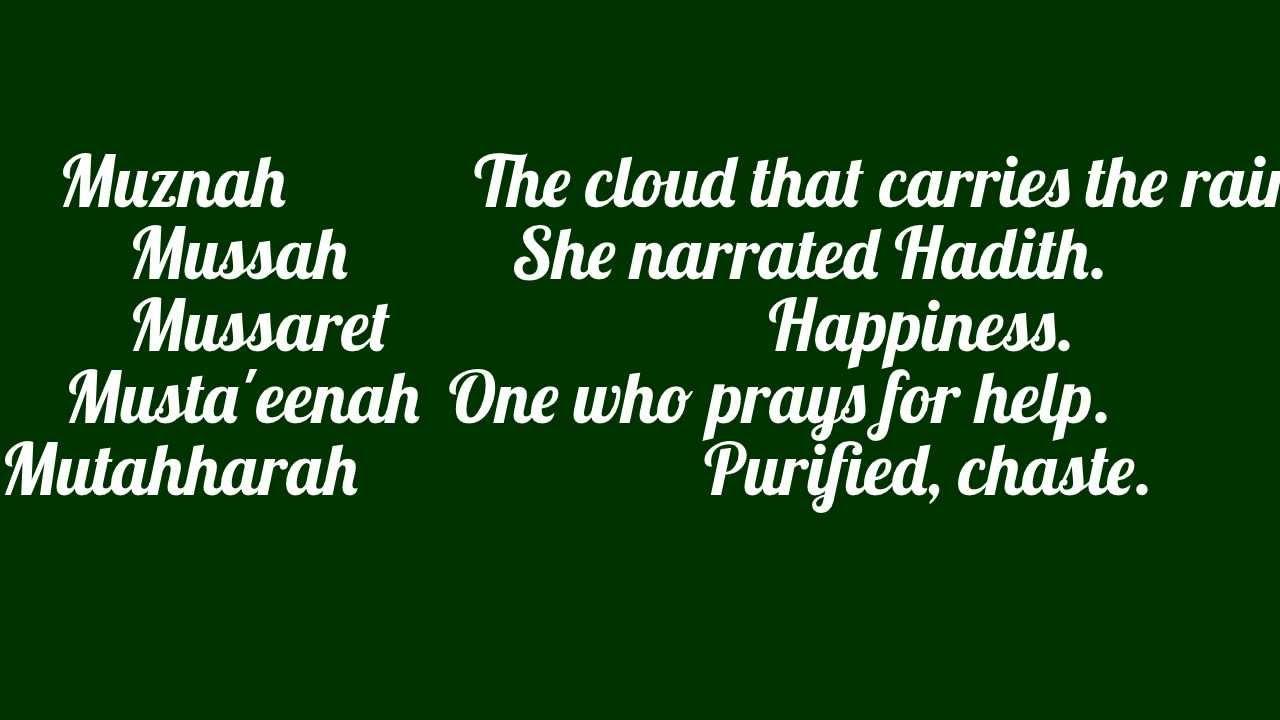 Modern islamic names of baby girl