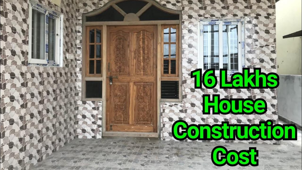 16 Lakhs Independent House Construction Cost | HS Properties