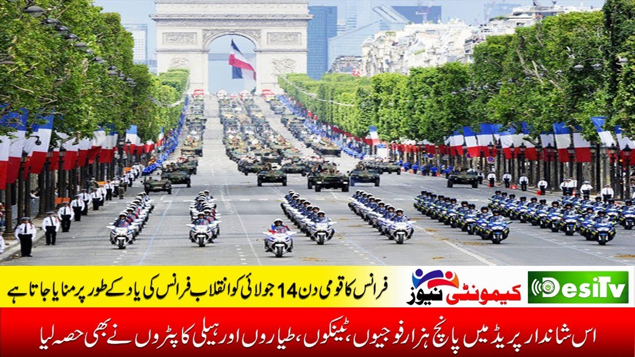 Independence day of France | 14 July 1779 Revolution Day | French Army Parade 2019 | Community News