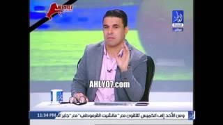 خالد الغندور يقصف جبهة الزمالك مفيش فرقة كبيرة بتشيل 8 في ماتشين 5 وداد و3 صن داونز