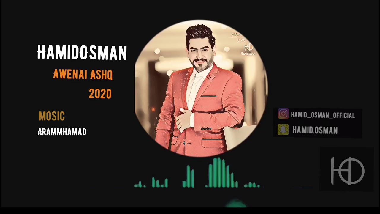 Hamid Osman - Awenai Ashq 2020