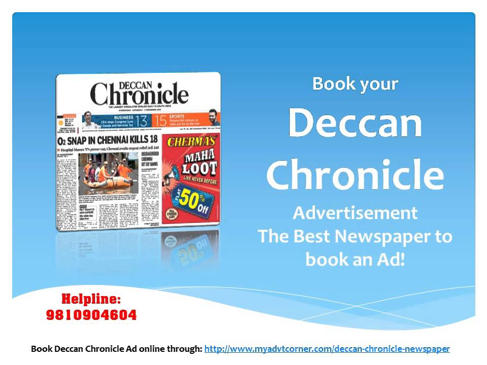 Hindu or Deccan Chronicle which news paper is best ?