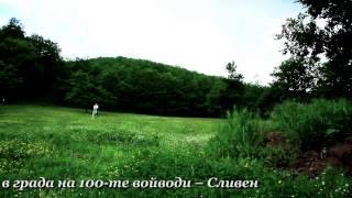 """Трейлър - """"Мина"""" / Trailer - """"Mina"""""""