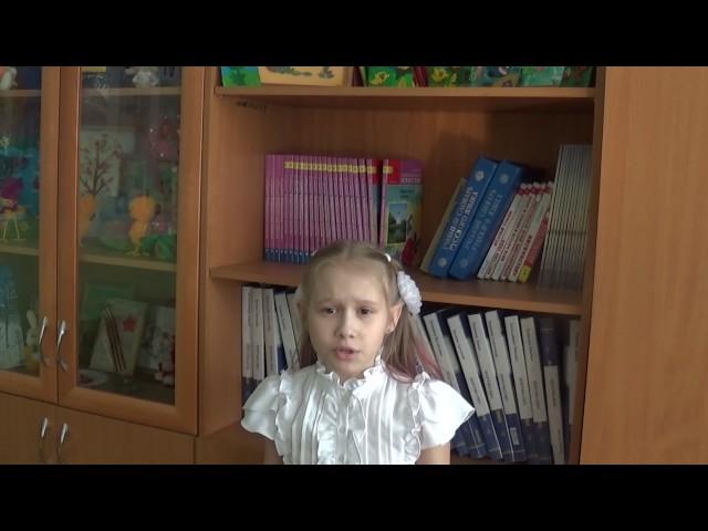Изображение предпросмотра прочтения – ЕваКазанцева читает отрывок изпроизведения «Что такое хорошо и что такое плохо» В.В.Маяковского