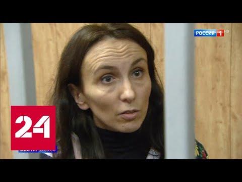 10 лет отбирали квартиры: впервые перед судом предстала крупнейшая в Москве банда черных риелторов…