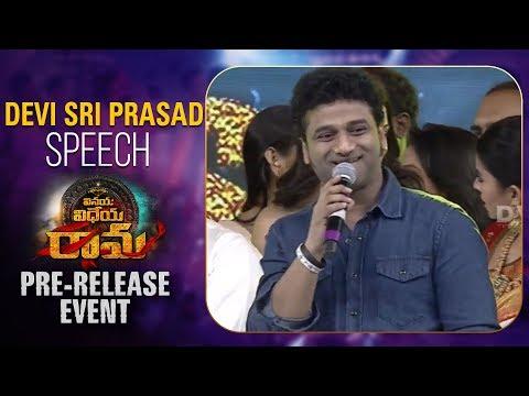 Music Director Devi Sri Prasad Speech @ Vinaya Vidheya Rama Pre Release Event
