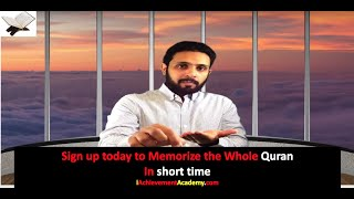 The best way for Quran Memorization in SHORT time