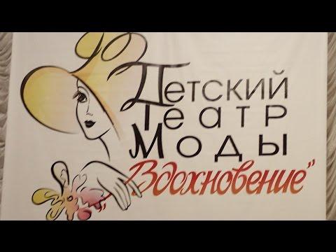 Приз и диплом маленькой Сони Куклы наследника Тутти Театр моды Вдохновение