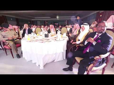 Riyadh Marathon 2018