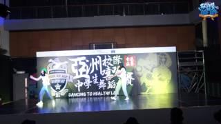 香港聖瑪加利書院|排舞比賽|High Schoolers A