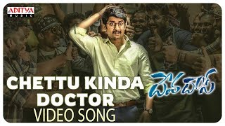 Chettu Kinda Doctor Video Song || Devadas Songs || Nagarjuna, Nani, Rashmika, Aakanksha Singh