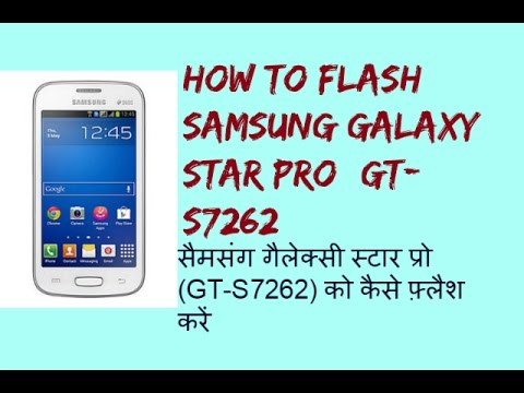 HOW TO FLASH Samsung Galaxy Star Pro (GT-S7262)