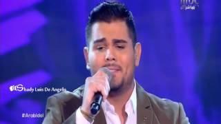 عرب ايدول العروض المباشرة 1 أمير دندن من فلسطين يا بيت صامد بالجنوب  Arab Idol 2016