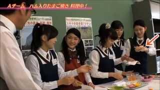 """Video ini berasal dari DVD album """"Sakura Gakuin 2014 Nendo ~Kimi ni..."""