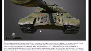 ИС 3   ЛУЧШИЙ ТЯЖЕЛЫЙ ТАНК 8 УРОВНЯ   ГК WoT УКРЕПРАЙОНЫ World of Tanks Sosed74